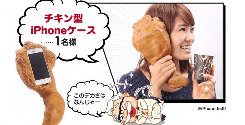 1-poulet